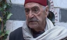 وفاة الفنان السوري رفيق السبيعي عن 86 عاما