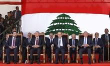 عون: إسرائيل والإرهاب خطران يهددان لبنان