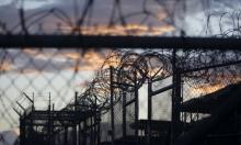 4 معتقلين في غوانتانامو يصلون السعودية