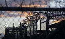 واشنطن تنقل 4 سجناء من غوانتانامو إلى السعودية