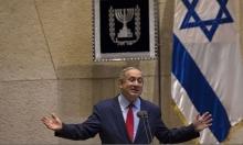 نتنياهو يطالب بالعفو ويتجاهل الدعوات لقتل القاضية ورئيس الأركان