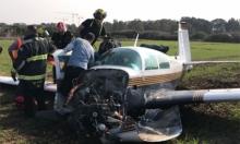 إصابة شخصين بتحطم طائرة صغيرة بوسط البلاد