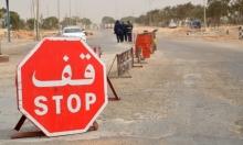 لماذا أعلنت الجزائر الطوارئ على الحدود مع تونس؟