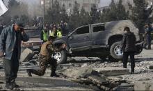 أفغانستان: مقتل 8 هزاريين بنيران مسلحين