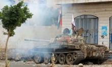 اليمن: مقتل 17 يمنيا قرب باب المندب
