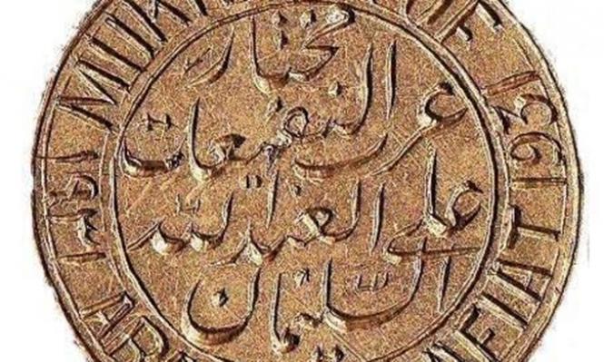 المختار في العهدين العثماني والبريطاني