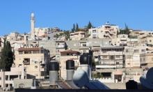 يافة الناصرة: حين يغادر الأطفال منازلهم بحثا عن الدفء