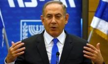 """مالك """"يديعوت أحرونوت"""" هو المشتبه به بمفاوضة نتنياهو لإبرام صفقة"""