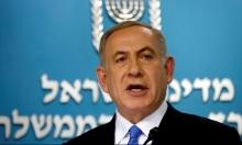 شلحت: نتنياهو على استعداد للتحالف مع الشيطان للبقاء في الحكم