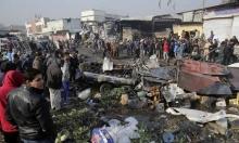 18 قتيلا وعشرات الجرحى بتفجيرين انتحاريين  في بغداد