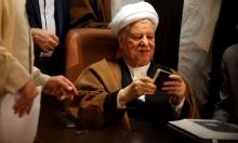 وفاة الرئيس الإيراني السابق هاشمي رفسنجاني