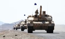 اليمن: المعارك تشتد قرب باب المندب