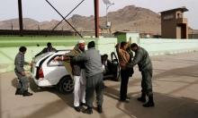 مقتل 45 مسلحا بنيران الجيش بأفغانستان