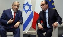 البيان الختامي لمؤتمر باريس سيدعو للتنصل من معارضي حل الدولتين