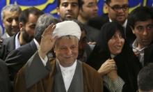 """هاشمي رفسنجاني... رحيل """"رمز التيار الإصلاحي"""" في إيران"""