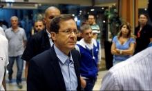 هرتسوغ يطالب المستشار القضائي بإبعاد نتنياهو عن وزارة الاتصالات