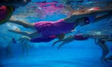 المحكمة الأوروبية: لا إعفاء للمسلمات من دروس السباحة المختلطة