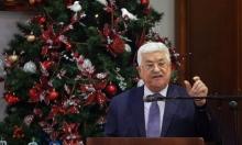 عباس طالب ترامب بعدم نقل السفارة الأميركية للقدس