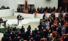 البرلمان التركي يصادق على توسيع صلاحيات الرئيس