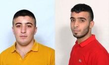 محكمة عوفر تصدر حكمين بحق الأسيرين الشقيقين أبو عياش