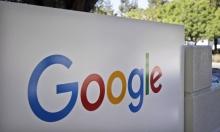 """قائمة الشركات الخضراء... و""""جوجل"""" في المركز الأول"""