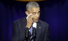 أوباما يغيب الأزمات الدولية في خطابه الوداعي