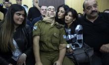 الجيش الإسرائيلي يقترح تخفيف عقوبة الجندي القاتل