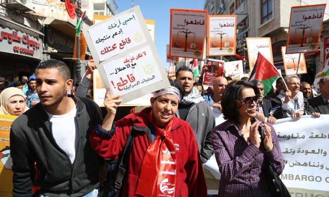 لجنة بالكنيست تصادق على مشروع قانون ضد BDS