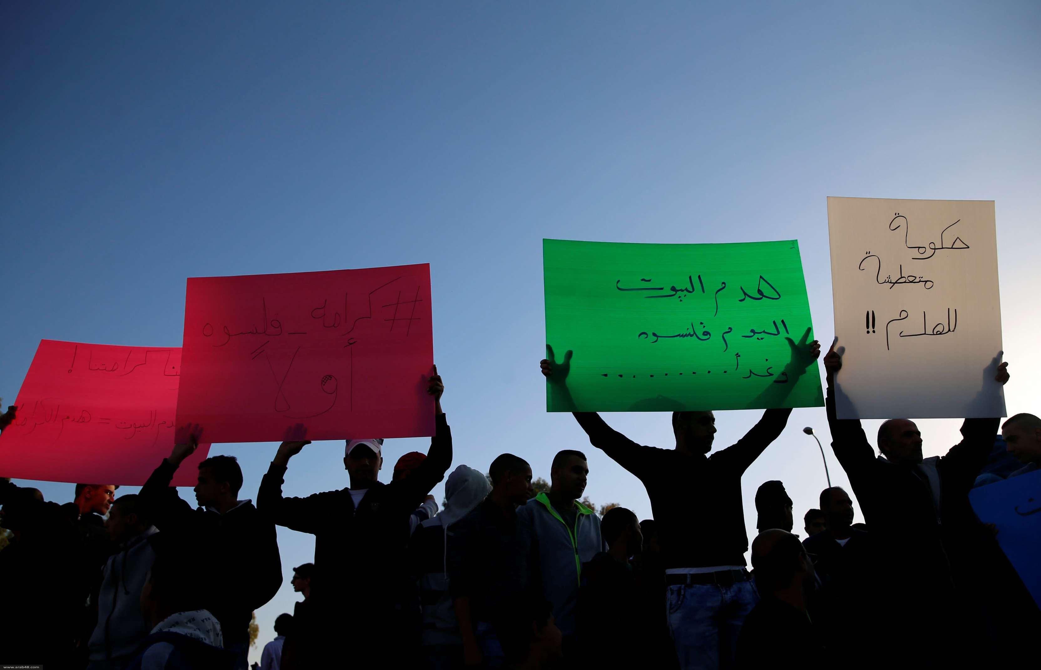 قبل الإضراب المقبل: 3 ملاحظات