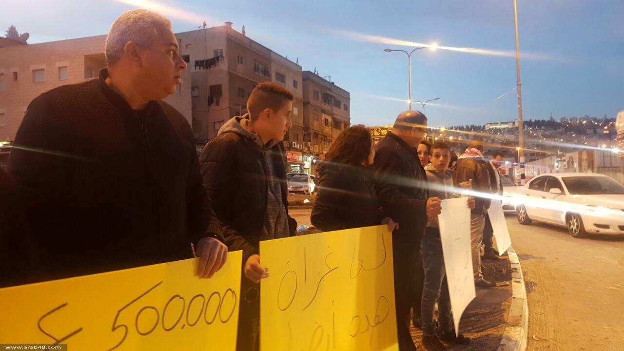 تواصل الحراك المندد بالهدم بتظاهرتين بالناصرة وسخنين