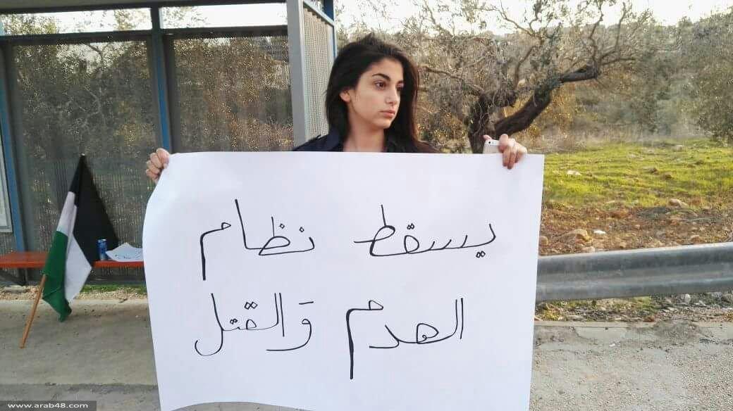 وقفه احتجاجية بكوكب أبو الهيجاء ضد سياسة هدم البيوت