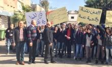 مظاهرة طلابية بكفرقاسم تدعو للحوار ونبذ العنف