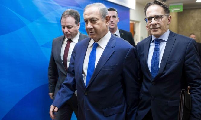 نتنياهو: مؤتمر باريس هو خدعة فلسطينية برعاية فرنسية