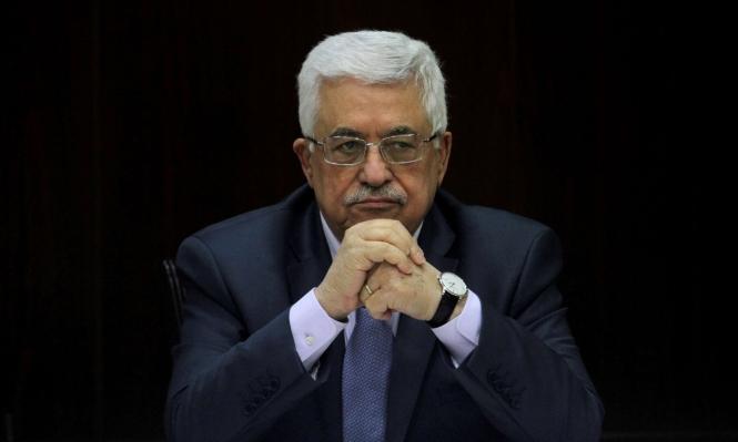 الرئاسة الفلسطينية: مؤتمر باريس يؤكد حل الدولتين وعدم شرعية الاستيطان