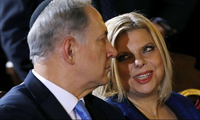 الشرطة الإسرائيلية حققت مع زوجة نتنياهو