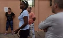أمريكا توقف منح الكوبيين تصاريح إقامة فورية