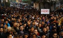 أزمة الكهرباء: دعوة لاحترام حق الغزيين بالتظاهر