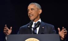 أميركا تلغي بعض العقوبات المفروضة على السودان