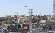 كفر ياسيف: إصابة خطيرة لعامل من عرابة