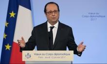 فرنسا تنوي التأكيد على حل الدولتين في مؤتمر باريس