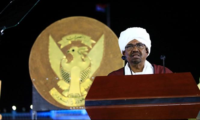 واشنطن ترفع عقوبات عن السودان