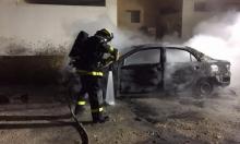 النيران تأتي على منزل و3 مركبات في عكا وأبو سنان