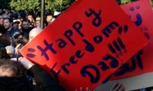 6 أعوام على الثورة التونسية الملهمة