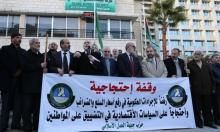 """""""إخوان الأردن"""" يعلنون رسميا المشاركة بالانتخابات المحلية"""