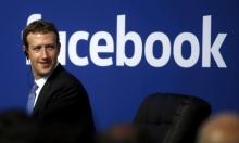 """""""فيسبوك"""" يدخل عالم الأخبار... وعوائد مالية ضخمة"""