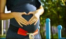 إمكانية تحديد جنس الجنين قبل 26 أسبوعًا من الحمل!