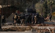 9 قتلى وعشرات الجرحى بتفجير انتحاري بديالي العراقية