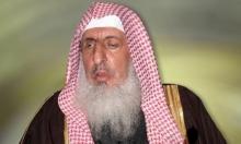 الحياة الثقافية السعودية بين الإفتاء والترفيه