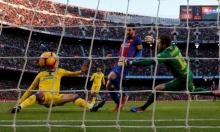 فيديو: حارس لاس بالماس يمنع ميسي من هدف مبهر!