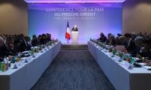 """نتنياهو """"يحرض"""" على مؤتمر باريس ويترقب تنصيب ترامب"""